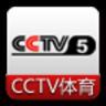 CCTV体育客户端