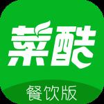 工厂直销app