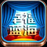 演唱会门票app