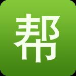 地铁帮(天津区)