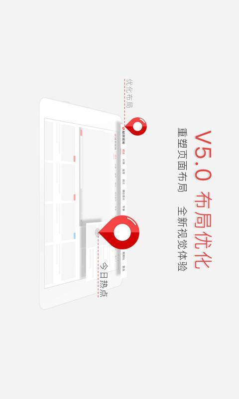 凤凰视频HD软件截图0