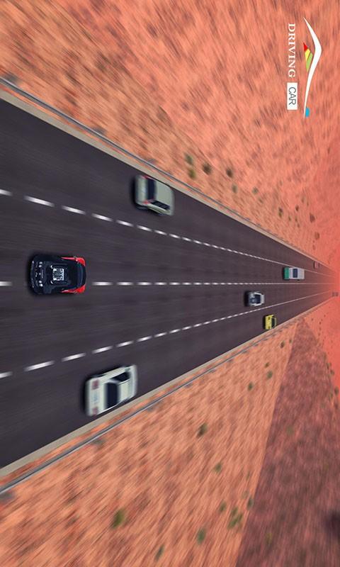 超车小能手软件截图1