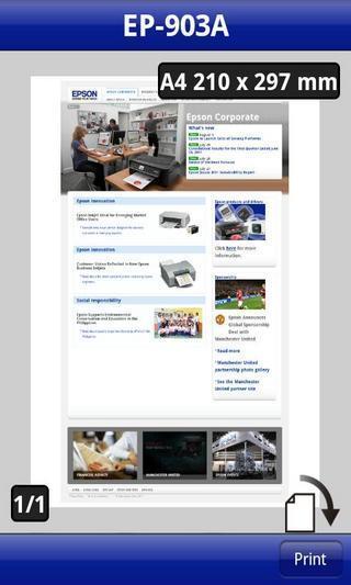 Epson iPrint软件截图2