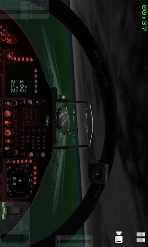 海军航空战士 完整版软件截图2