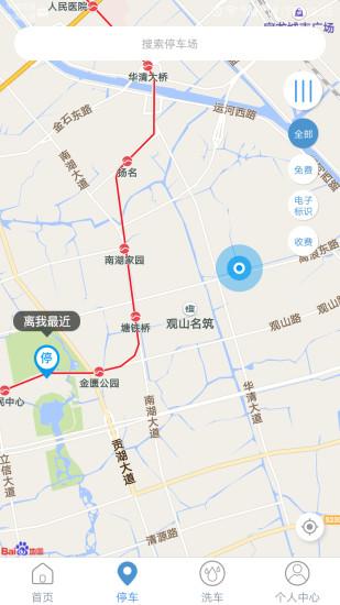 智荟车畅软件截图1
