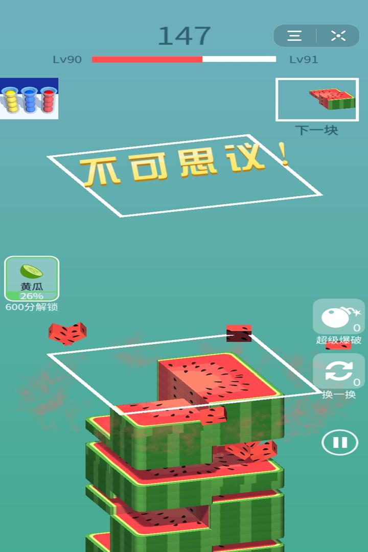 全民拼拼乐软件截图0