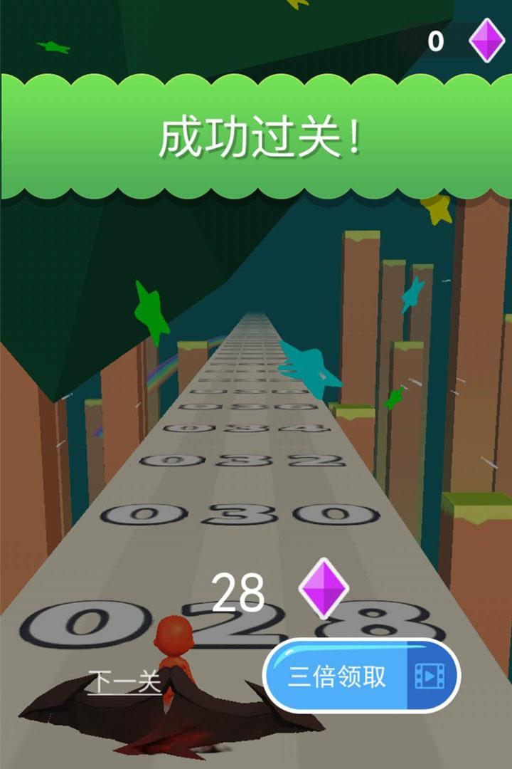 飞跃彩虹岛软件截图0