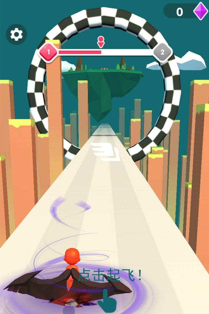 飞跃彩虹岛软件截图3