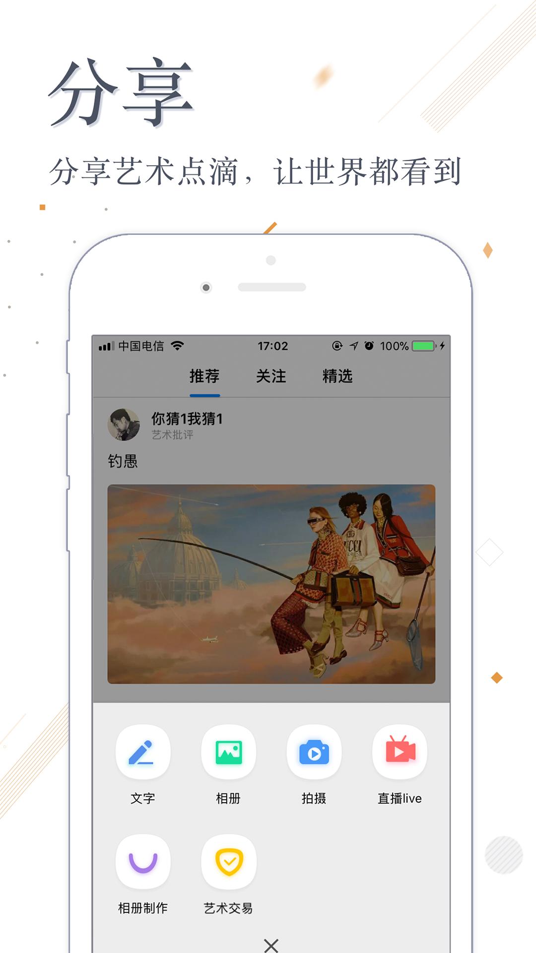 张雄艺术网