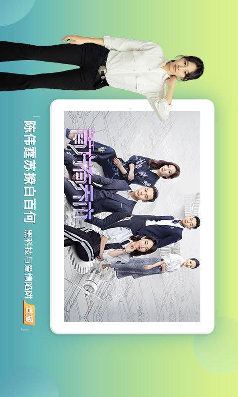 搜狐视频HD软件截图0