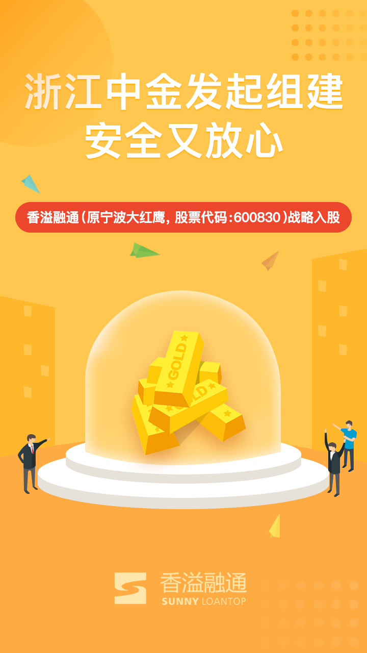 金有金软件截图0