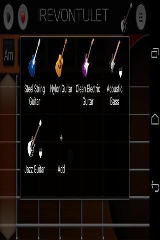 爵士吉他音效插件软件截图1