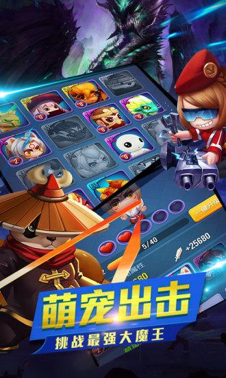 幻想骑士团:不休骑士社交版软件截图2