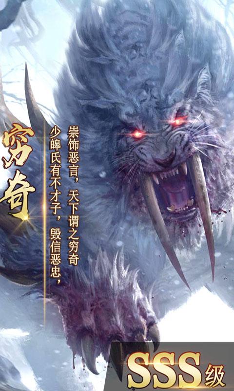梦境-迷失之地:3D仙侠巨作软件截图1