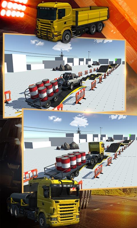 模拟挖掘机建造大楼软件截图4