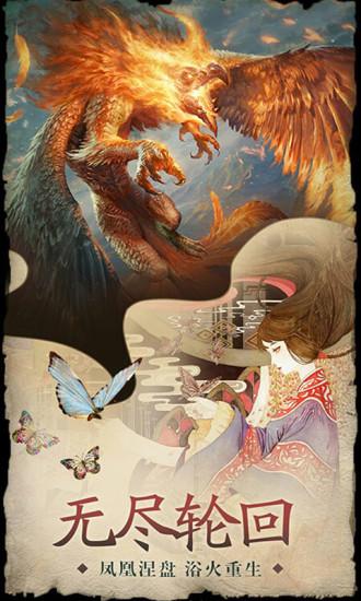 龙刃:剑侠网游3D软件截图4