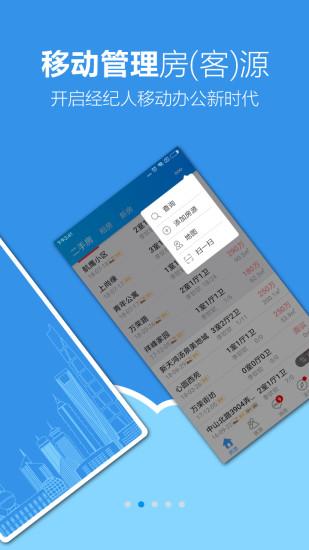 手机梵讯软件截图1
