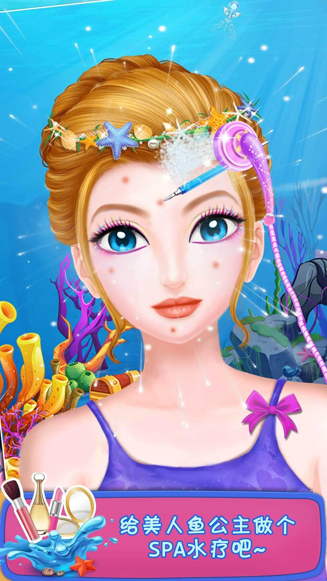 美人鱼公主软件截图4