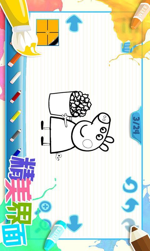 儿童画画游戏软件截图4