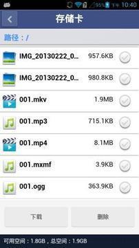 HUAWEI Mobile WiFi 2软件截图3
