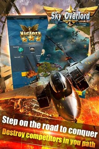 飞机世界大战HD软件截图2