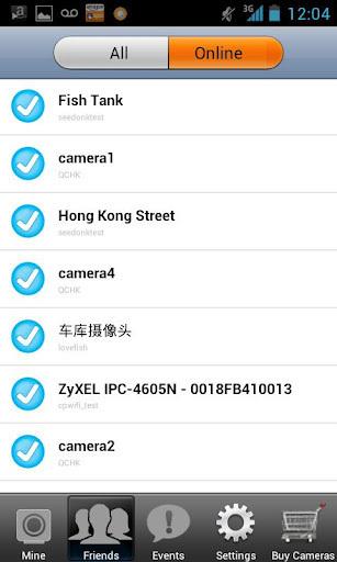 摄像机远程监控