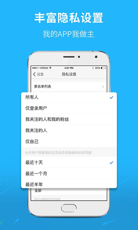 芜湖民生网软件截图4