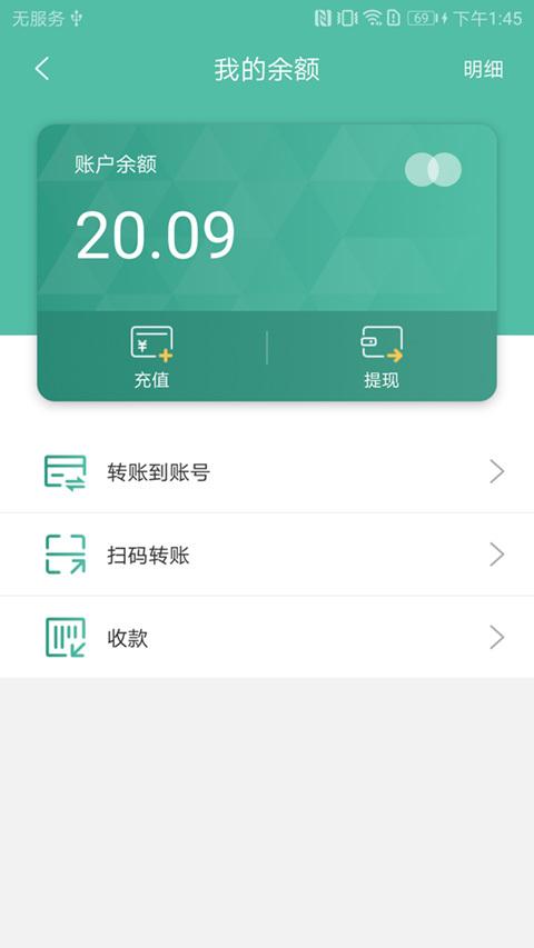 全民惠农软件截图2