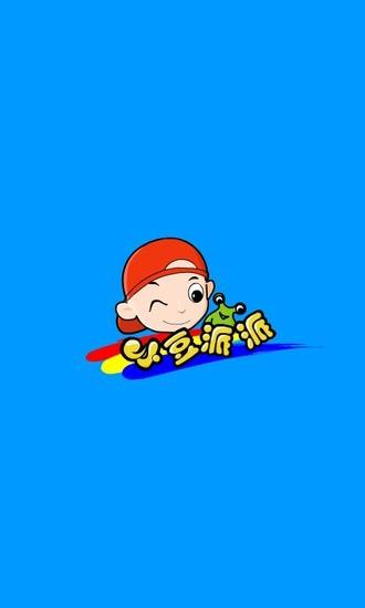 豆派动画软件截图0