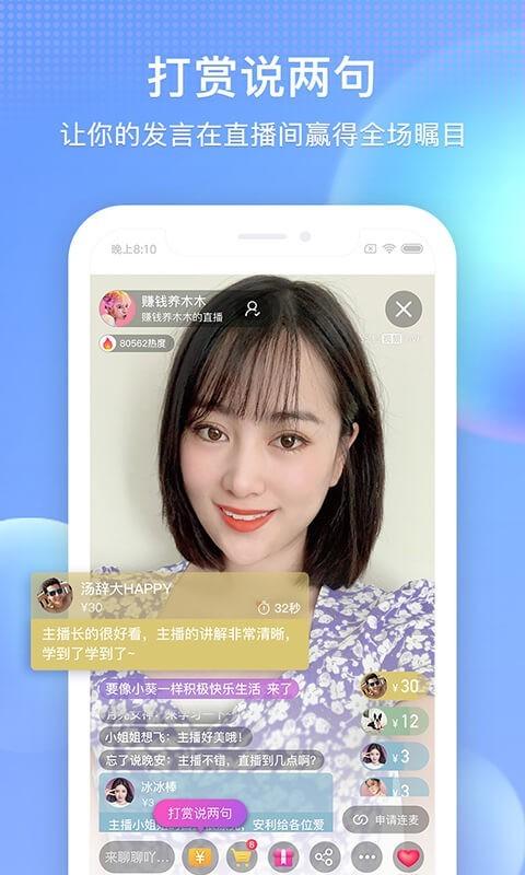 搜狐视频软件截图2