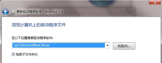 Desire S 搭载Sense 3.5全功能完美版(刷机精灵首发)