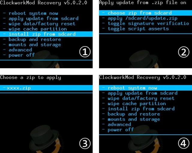 中兴 V880 2.3.7 更新ROM内核 使用更流畅稳定