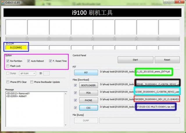 I9100 MIUI V2.5.25