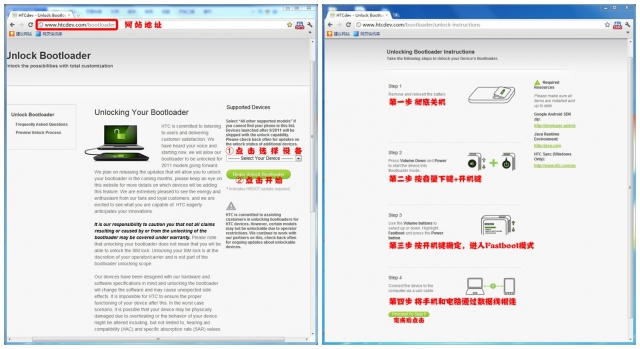 G14|G18 COOLCLC|基于PKMn5.0|全中文刷入|完全本地化|功能提升|美化系统|稳定省电
