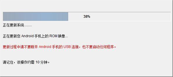 HTC G12(Desire S)MIUI V4 大内存 稳定流畅 人性化操作 省点耐用 推荐使用