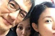 赵薇事件戴立忍事件始末全曝光 附共青团中央被删原文及证据