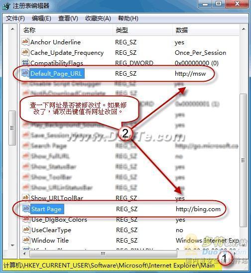 简单易行 修复IE 7/8被篡改的主页