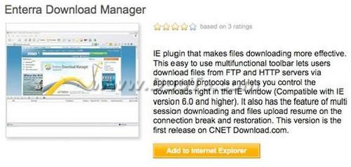 为IE9增彩 搜罗7款适用IE9插件