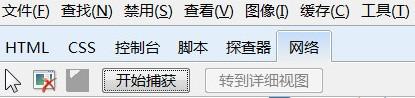抛开嗅探工具让IE9捕获视频地址下载