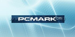 PCMark05完全实测使用教程