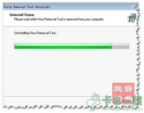 卡巴斯基教程——Virus Removal Tool