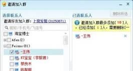 C:UserskuangyeDesktop新建文件夹yaoqing.JPG