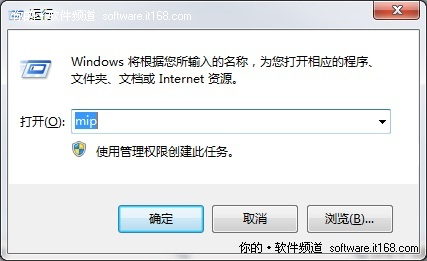 "Windows7教你""手写""数学公式"