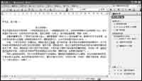 Outlook2003群发邮件功能