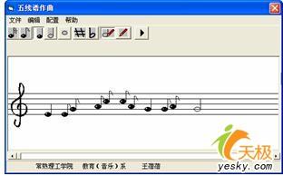 利用Visual Basic6.0实现五线谱作曲工具