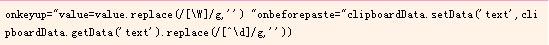 动态网页制作PHP常用的正则表达式