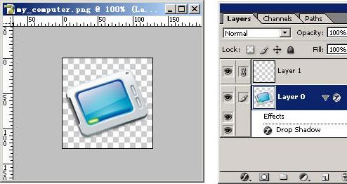 Illustrator CS设计矢量精致图标步骤详解(3)