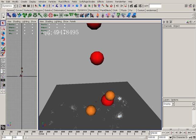 maya粒子教程