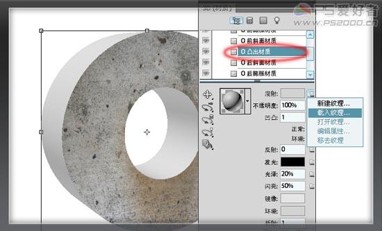 Photoshop文字特效教程之制作石雕文字