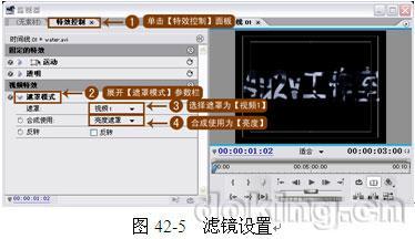 Premiere实例教程之流动文字